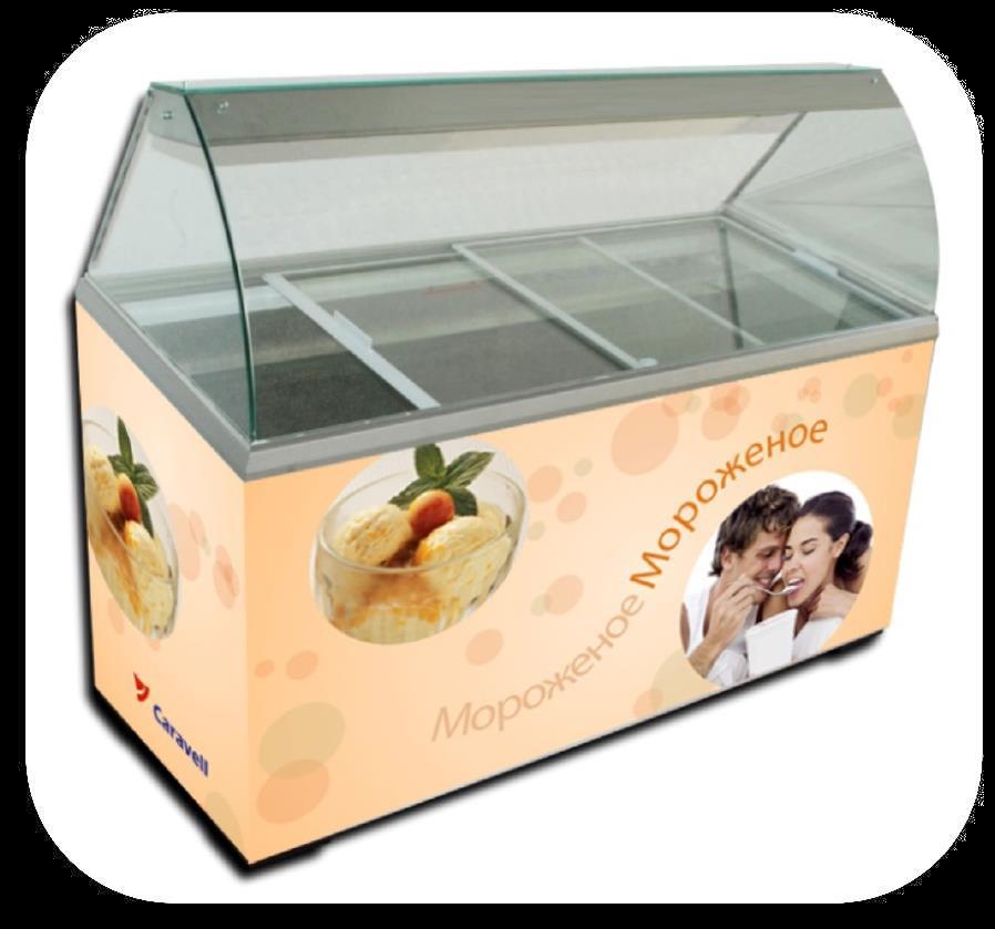 Glastürkühlschrank Glaskühlschrank Displaykühlschrank Bar Cooler ...