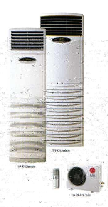 Klimatechnik Klimageräte Klimaanlagen Klimaschränke LG Lucky